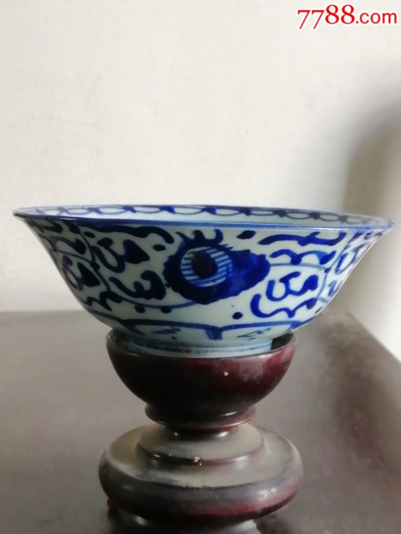 薄胎青花碗(au21596419)_