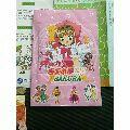 百�小�涯��g卡(玩具�]票一本)-¥248 元_�N�_7788�W