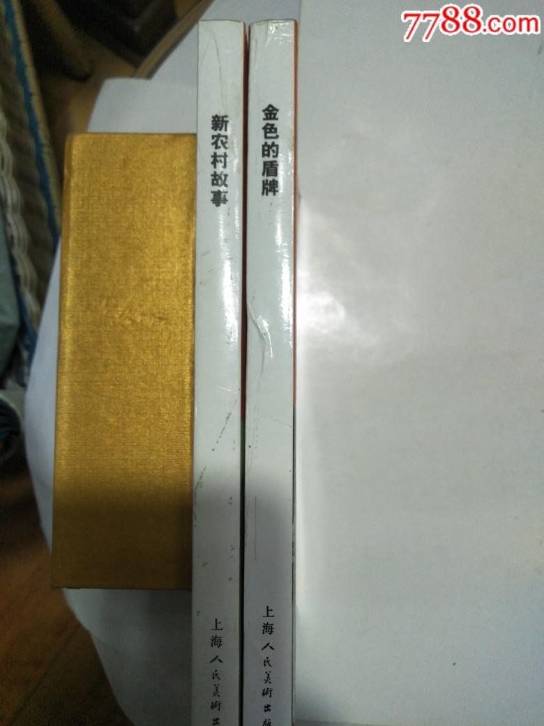 两册合拍_价格12元_第5张_