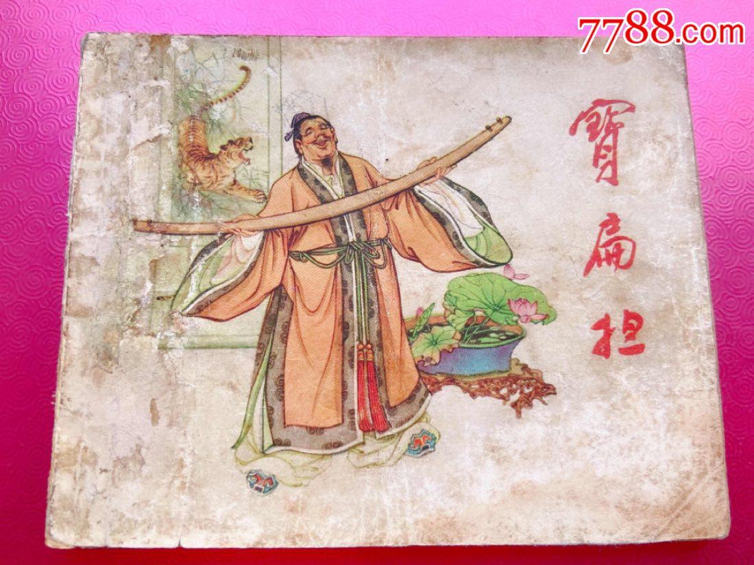��扁��(au21600055)_