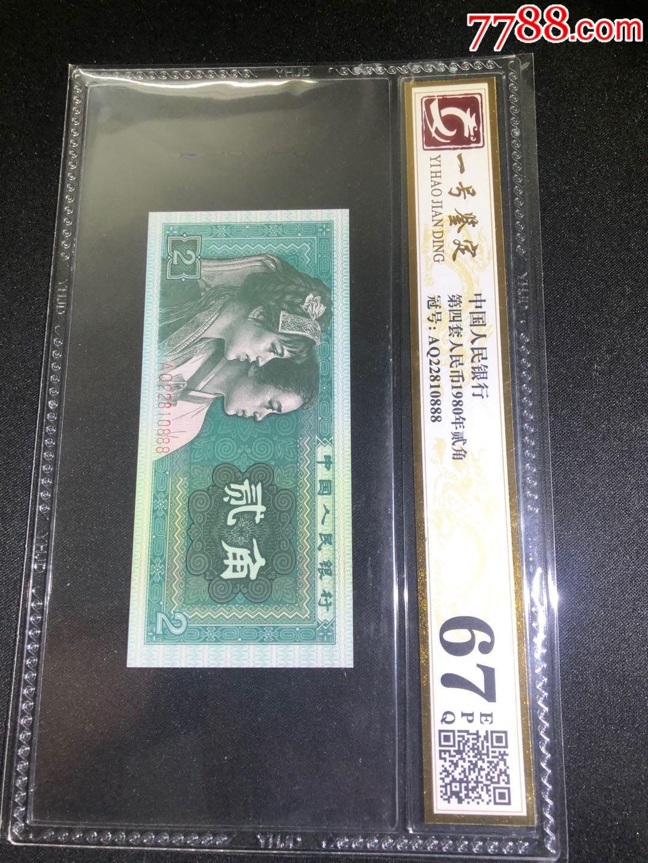 8002豹子�888(au21606093)_
