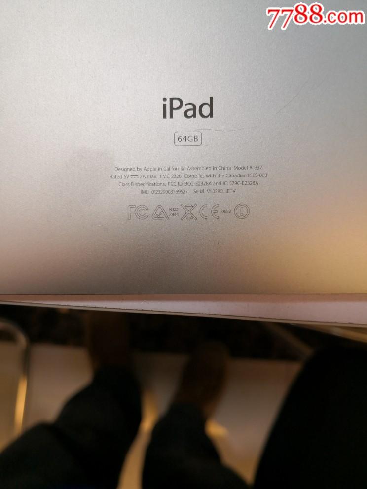 蘋果平板電腦64G_價格160元_第4張_