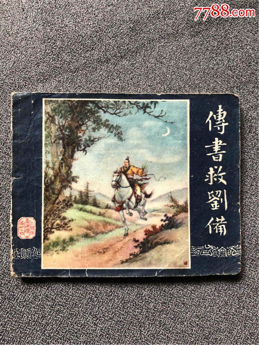老版三��【���救��洹�(au21624101)_