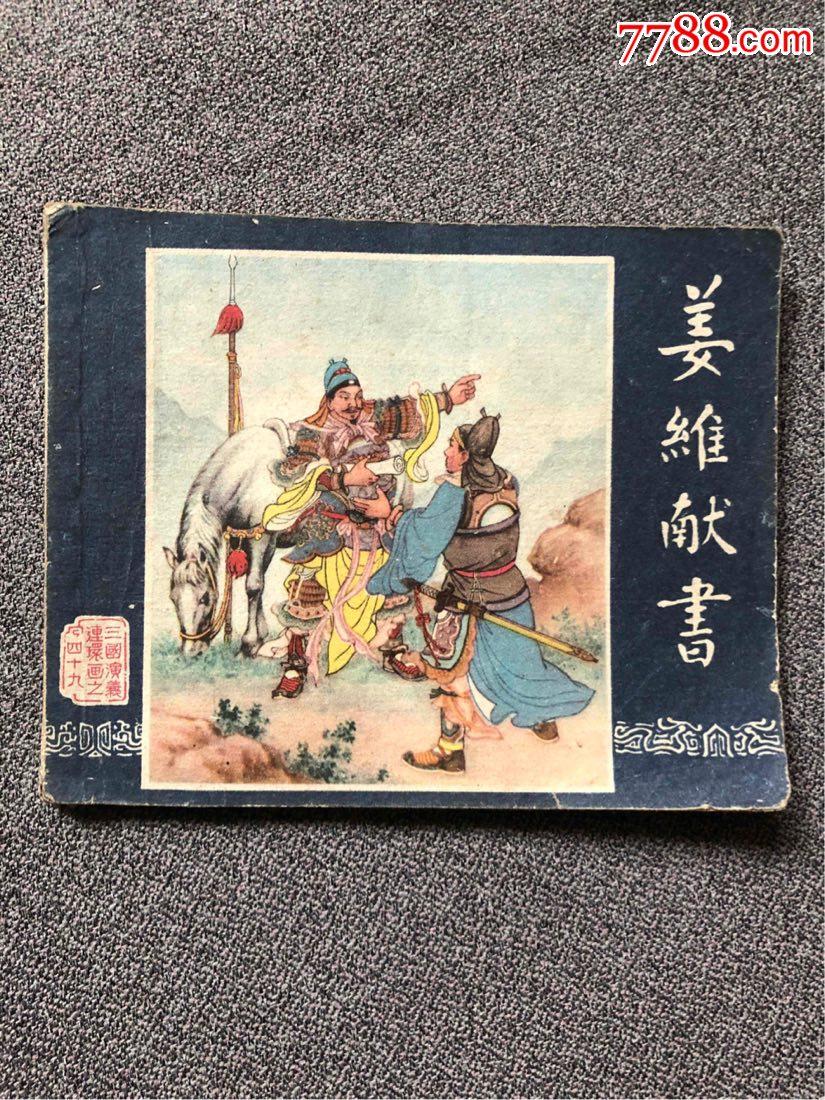 老版三��【姜�S�I��】(au21624147)_