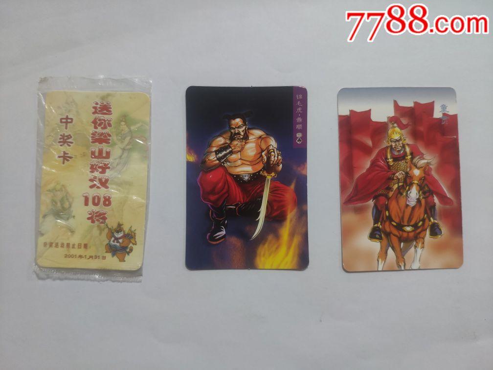 小浣熊水�G��卡,�喝�(au21624536)_