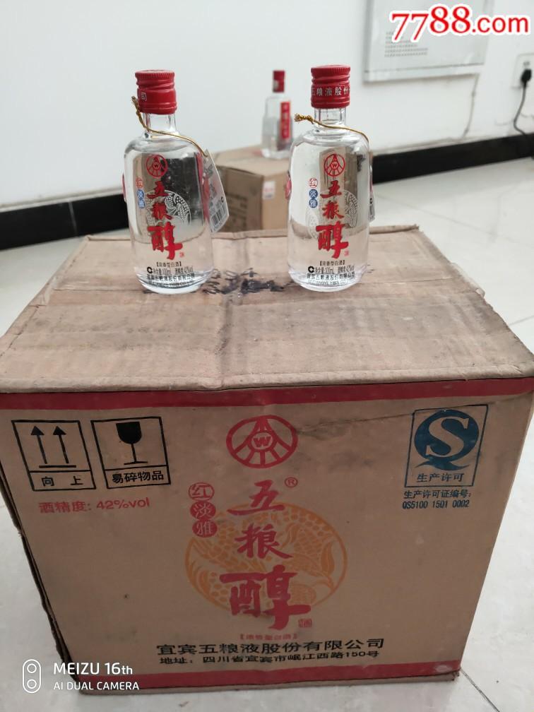 2013年�a小酒版42度五�Z醇一箱(au21625400)_