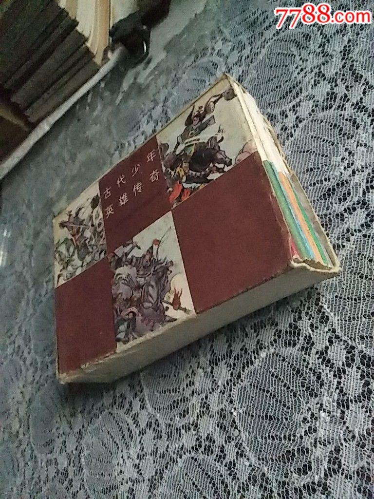 古代少年英雄�髌妫ㄔ��b原盒!盒不定品)(au21625947)_
