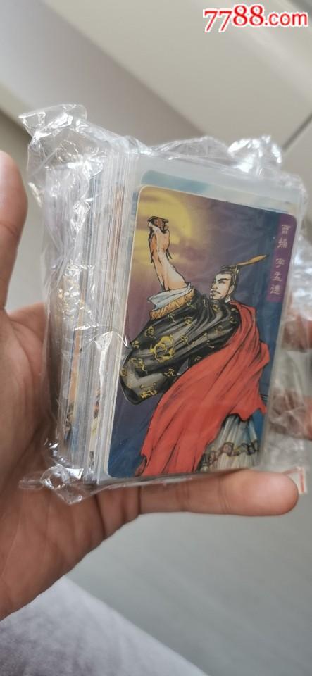 小浣熊三��赤壁大卡人物整套(au21627826)_
