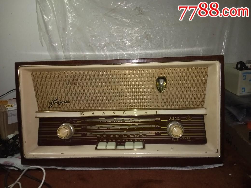 上海161-1型收音�C,六十年代(au21635383)_