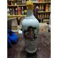90年代初老酒一瓶-¥50 元_老酒收藏_7788�W