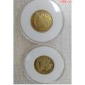 2014年马年生肖贺年纪念币2枚(送外盒)(au21647821)_7788收藏__收藏热线