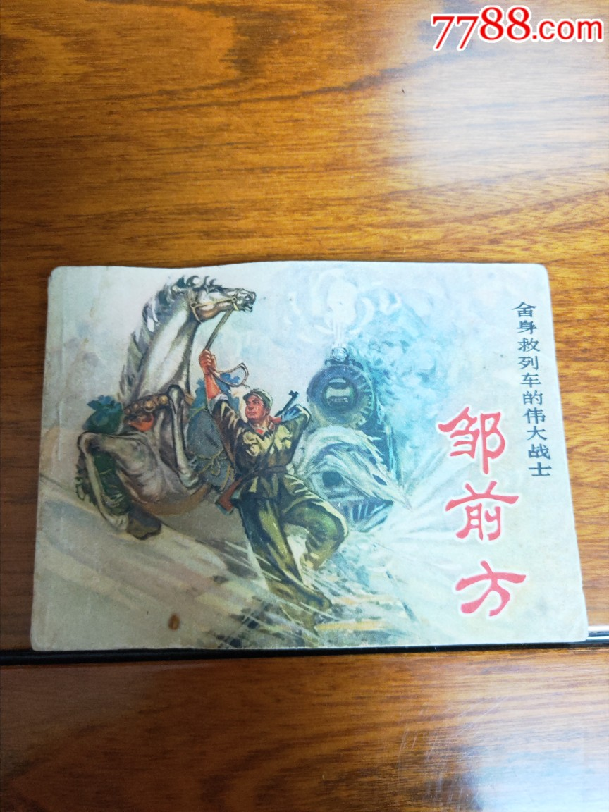 邹前方(au21663119)_