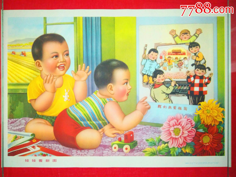 娃娃看新�D(au21670437)_