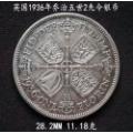 英国1936年乔五2先令银币28.2MM11.18克(zc21674103)_7788收藏__收藏热线