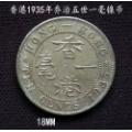 英文复打香港1935年一毫镍币18MM(zc21674110)_7788收藏__收藏热线