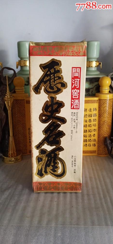 �Z河窖酒(au21676351)_