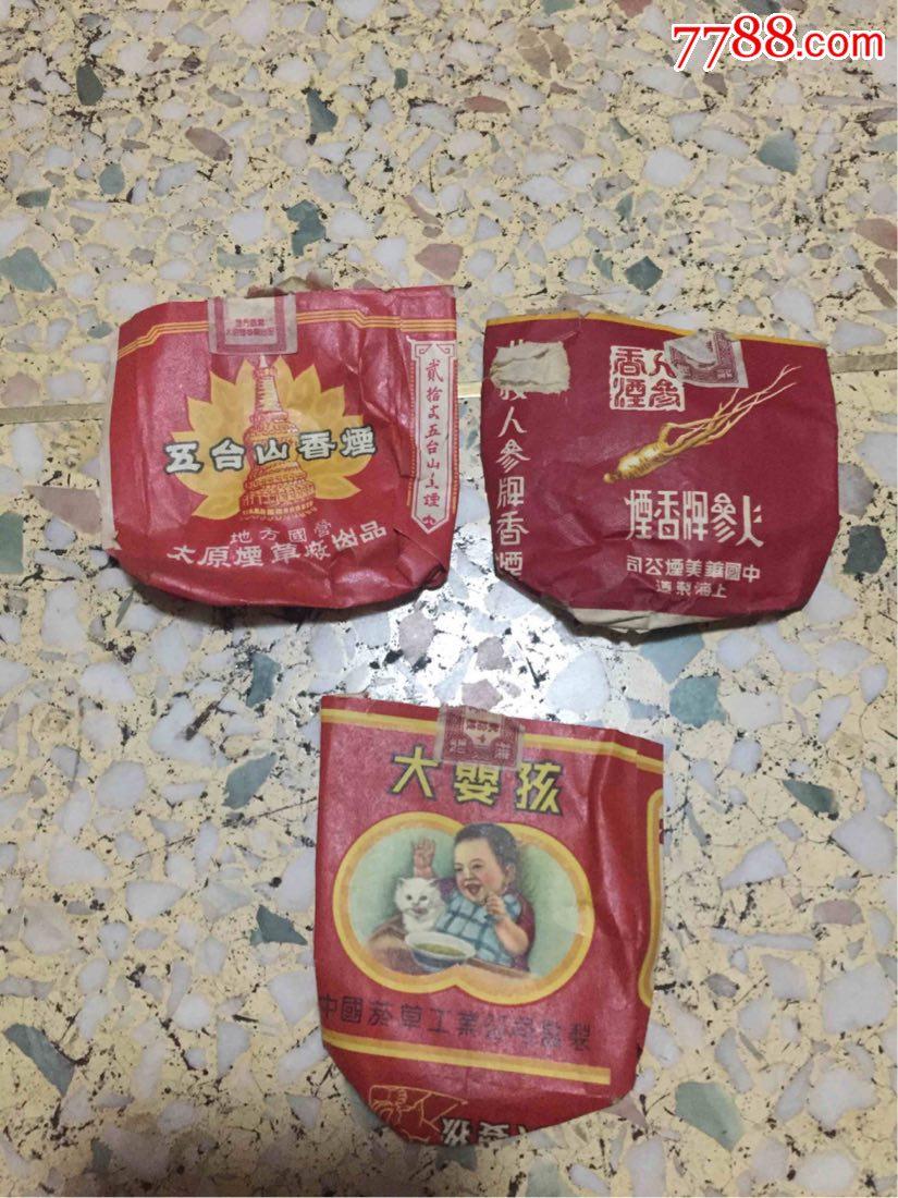 人参大婴孩五台山烟标(au21679551)_