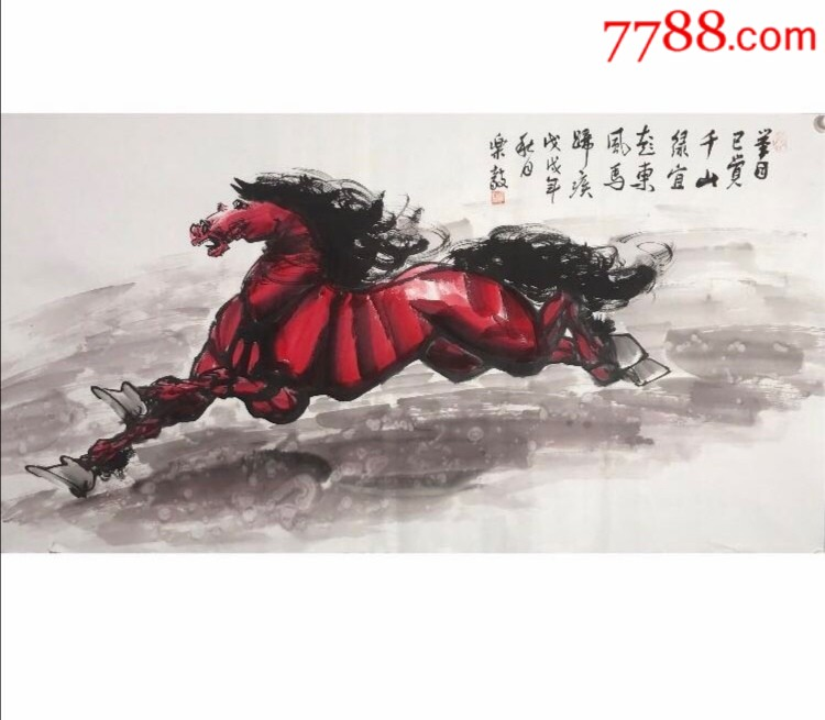 �R尺寸138×70(zc21681412)_