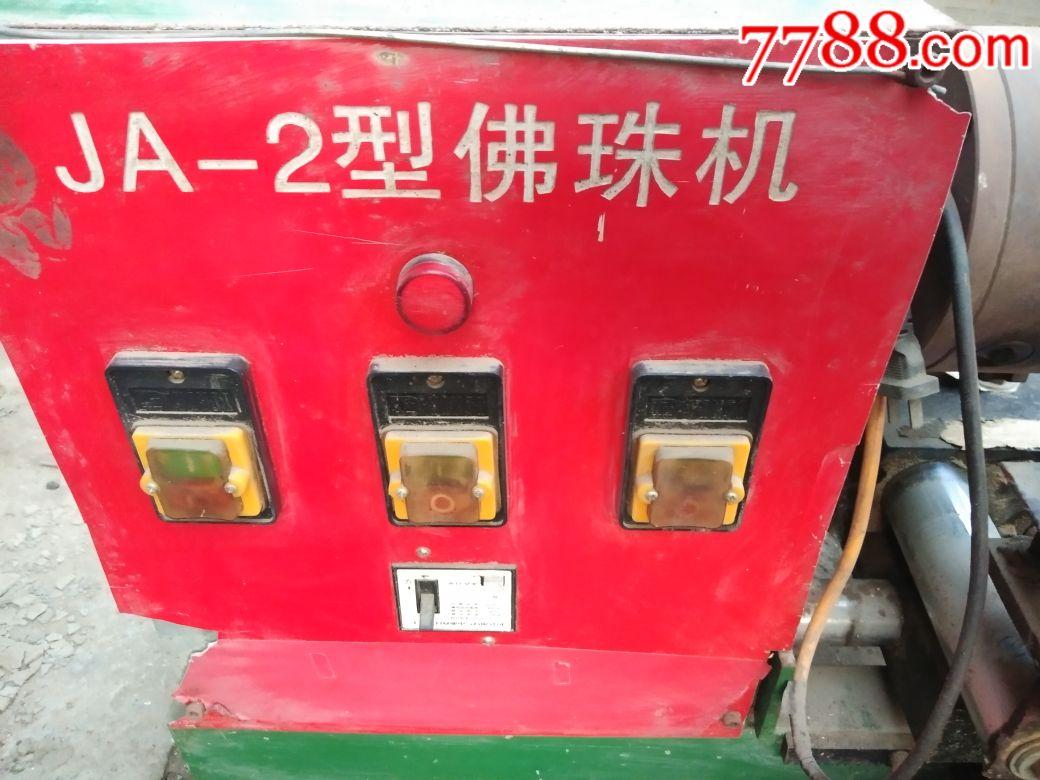 老式�床JA_2型佛珠�C打磨�C,�к�刀雕刻刀砂�一套(au21696655)_