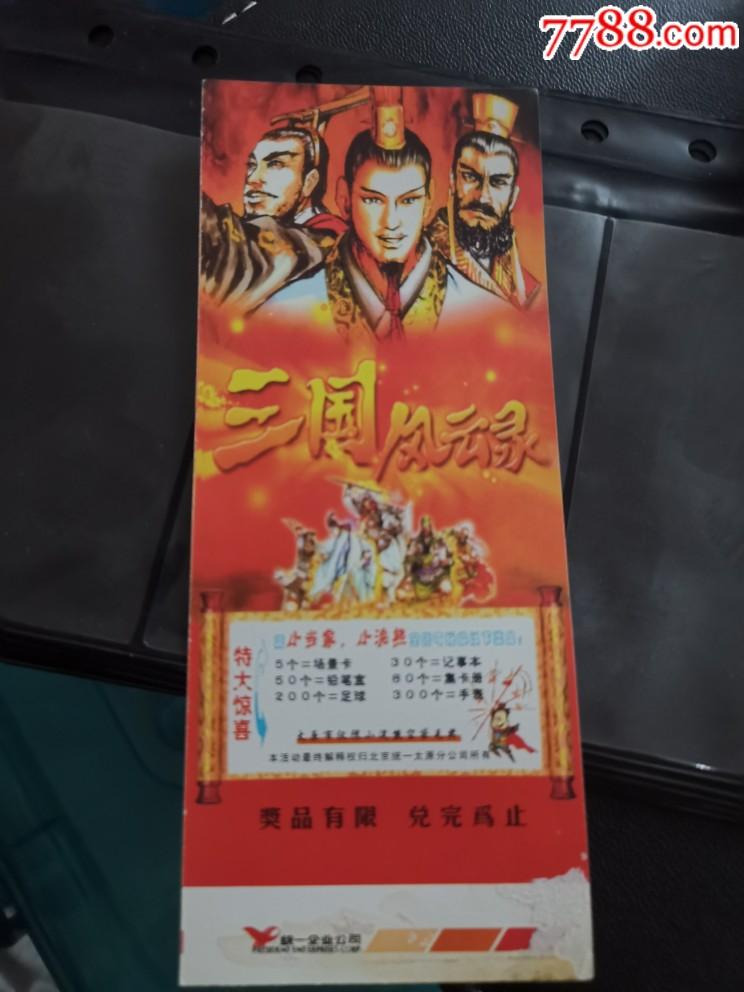三��赤壁���(au21699351)_