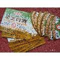 景芝白酒酒标十套(au21708838)_7788旧货商城__七七八八商品交易平台(7788.com)
