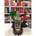老窖酒(au21708957)_7788旧货商城__七七八八商品交易平台(7788.com)