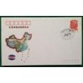 《全国首届地图展览会19938226;北京》纪念封一枚附邮票鸡一枚10品(au21708955)_7788旧货商城__七七八八商品交易平台(7788.com)