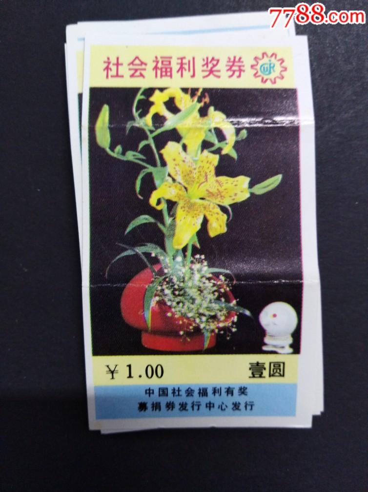 社��福利��券30��(au21712129)_