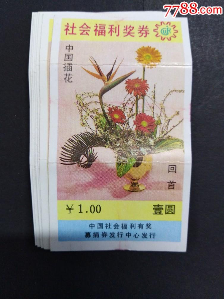 社��福利��券30��(au21712143)_