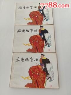 ��僧�蛟紫�(au21712215)_