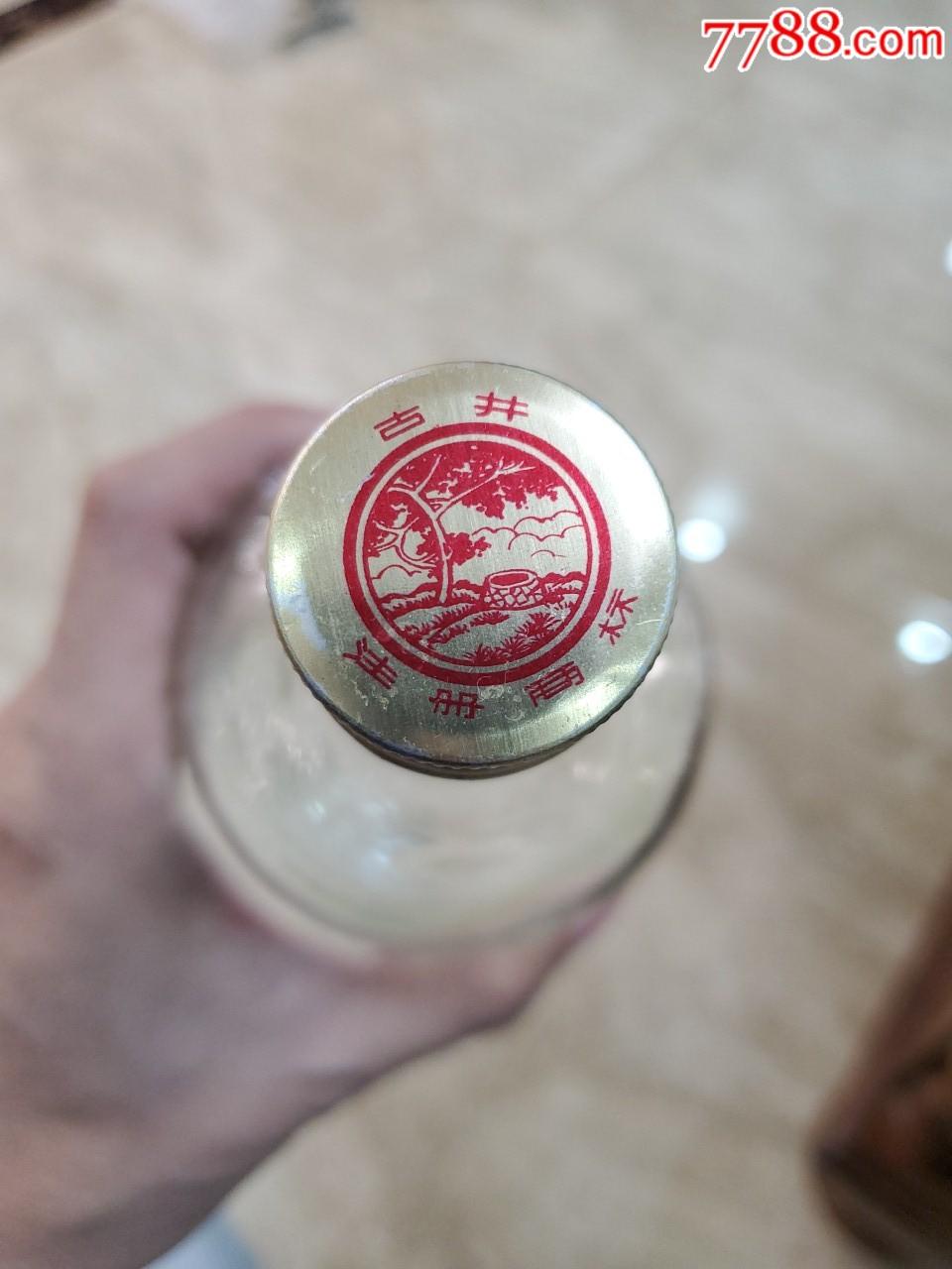 80年代,60度短�w古井�空瓶(au21715842)_