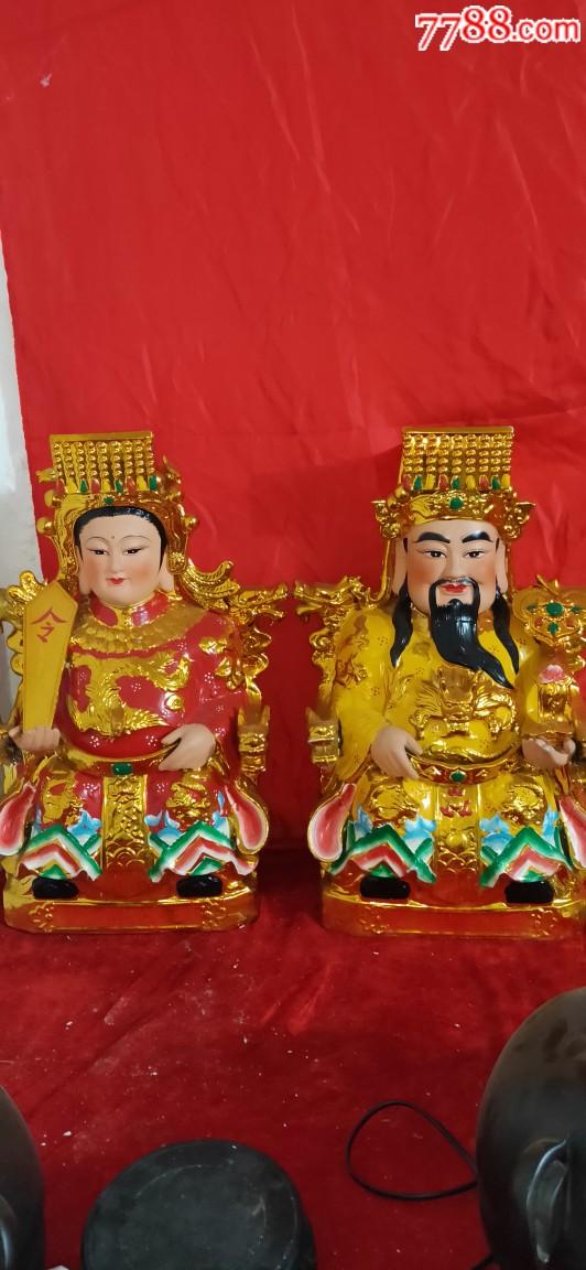 60厘米高陶瓷玉皇大帝王母娘娘(au21718371)_