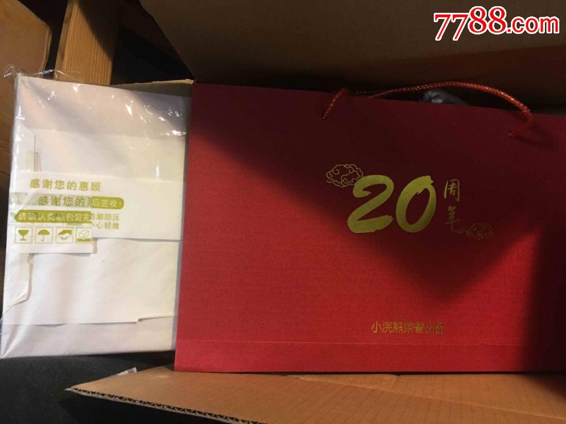 小浣熊14水浒20周年108款闪卡册+礼袋!全新未拆封!(au21719371)_