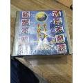春节联欢晚会歌曲精选10盘一盒,全新未拆-¥147 元_音乐CD_7788网