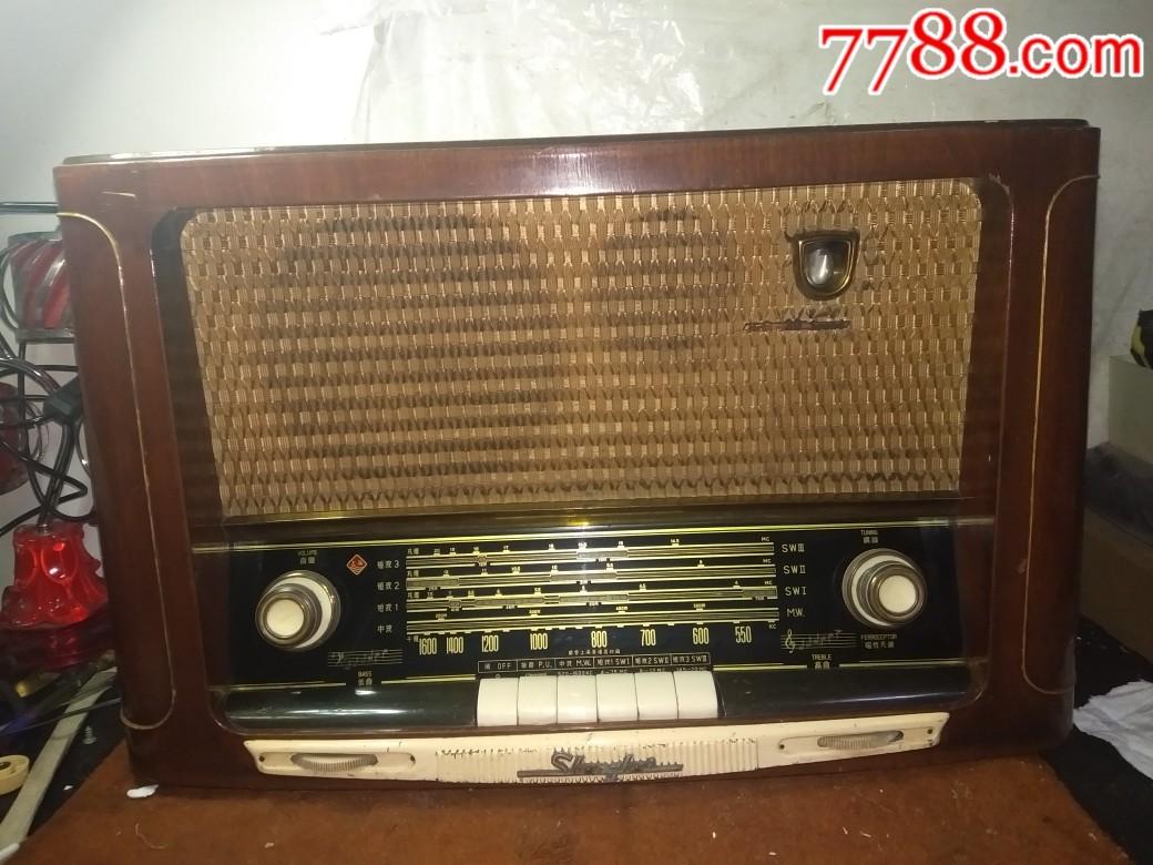 美品,上海131大型收音机(au21725202)_
