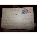 1962--1郵資實寄片(au21758161)_7788收藏__收藏熱線