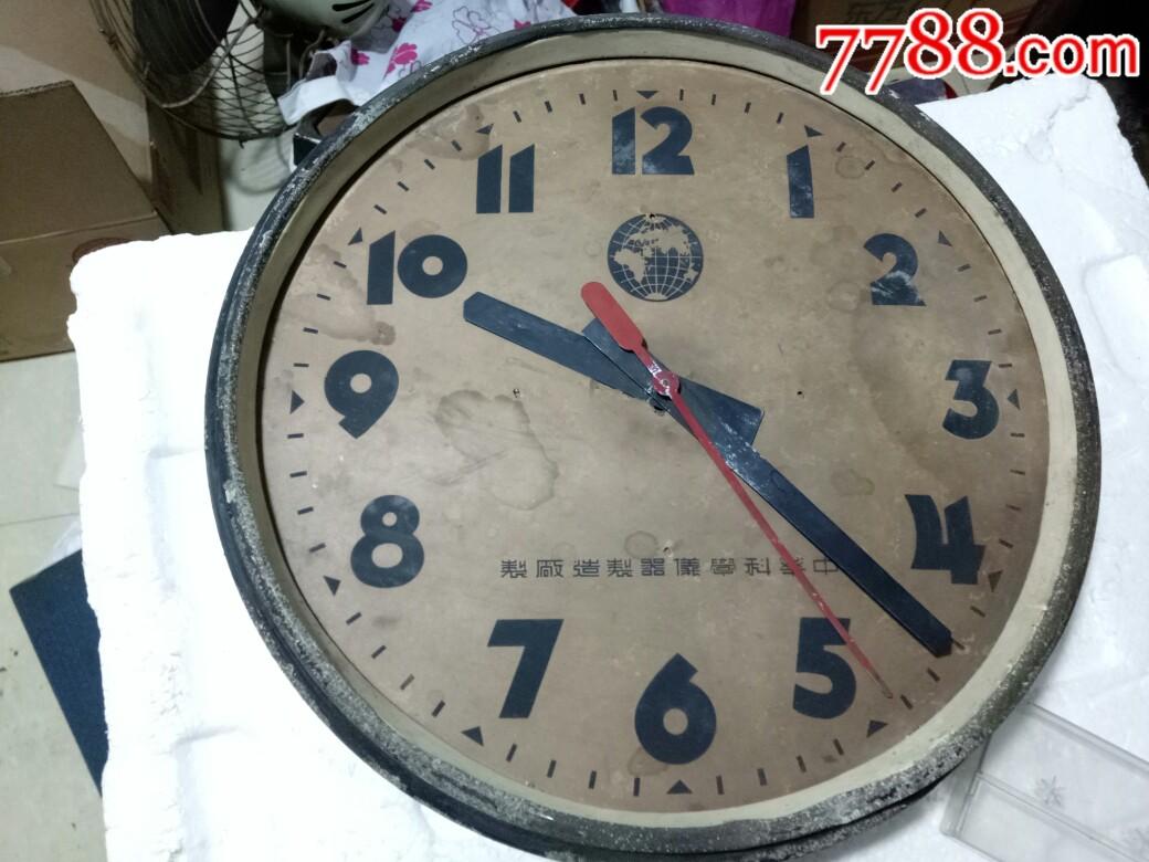 1947年大挂钟,品相如图(au21760343)_