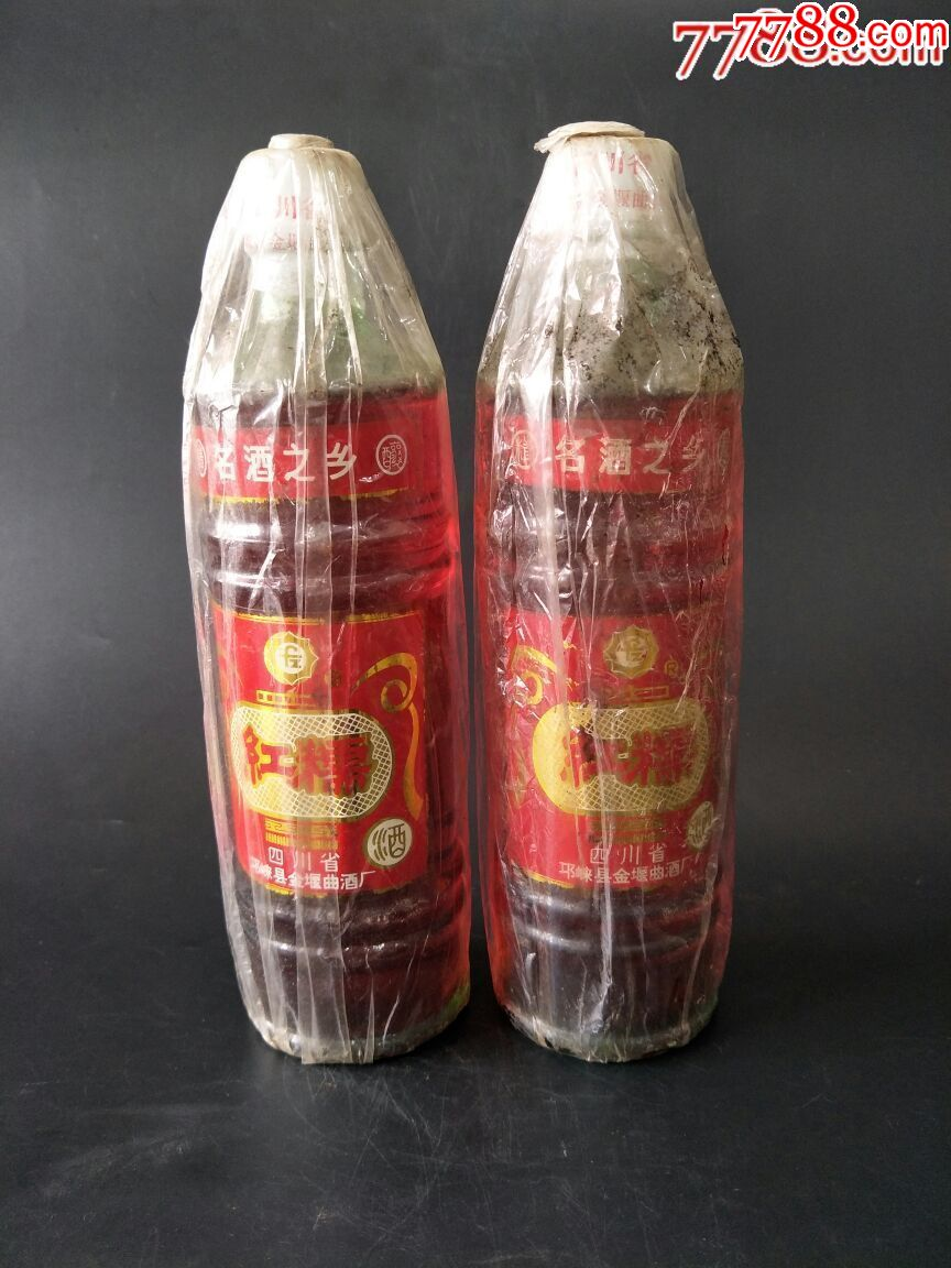 红糯酒2瓶(au21787382)_
