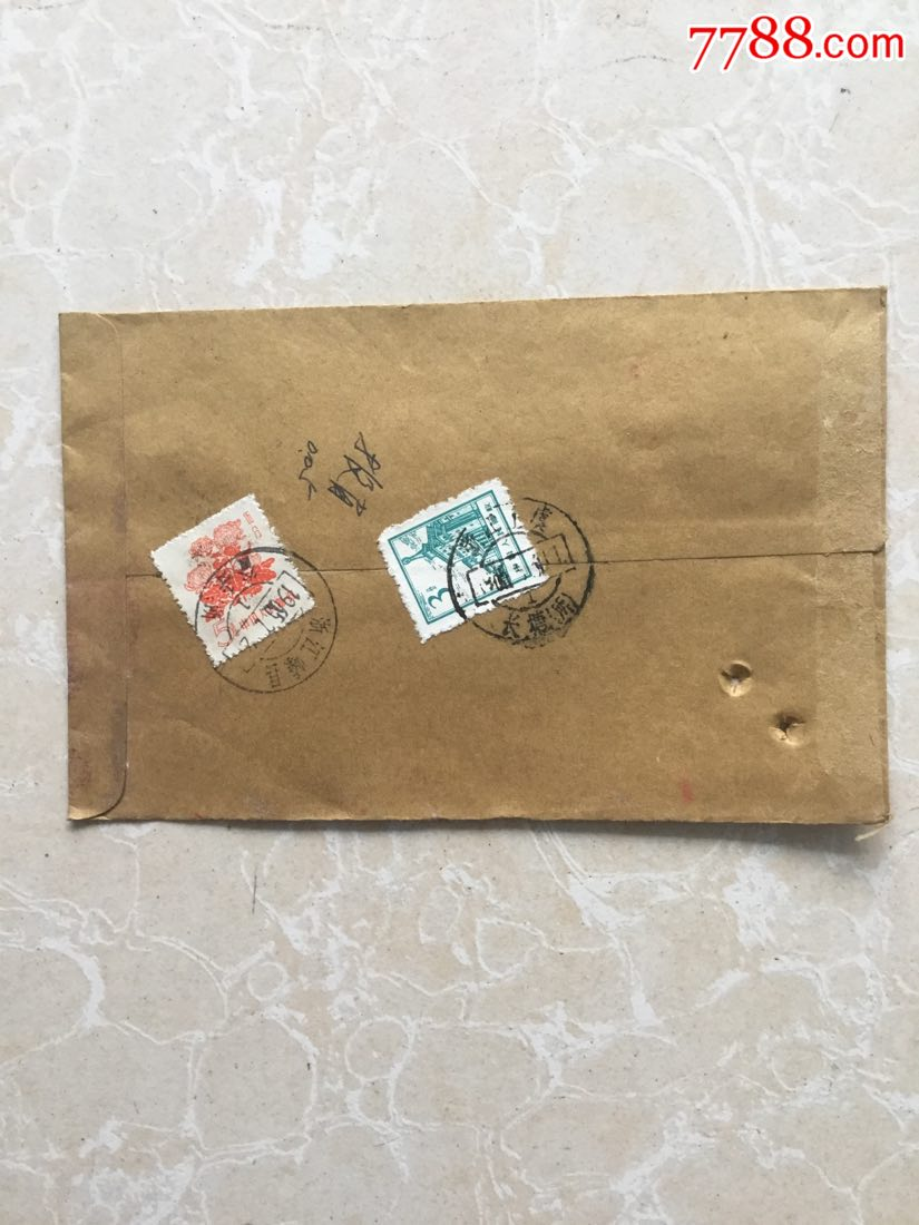贴普10花卉邮票实寄信封(盖欠资5分)邮戳上虞长塘所嵊县谷来所_价格2171元_第1张_