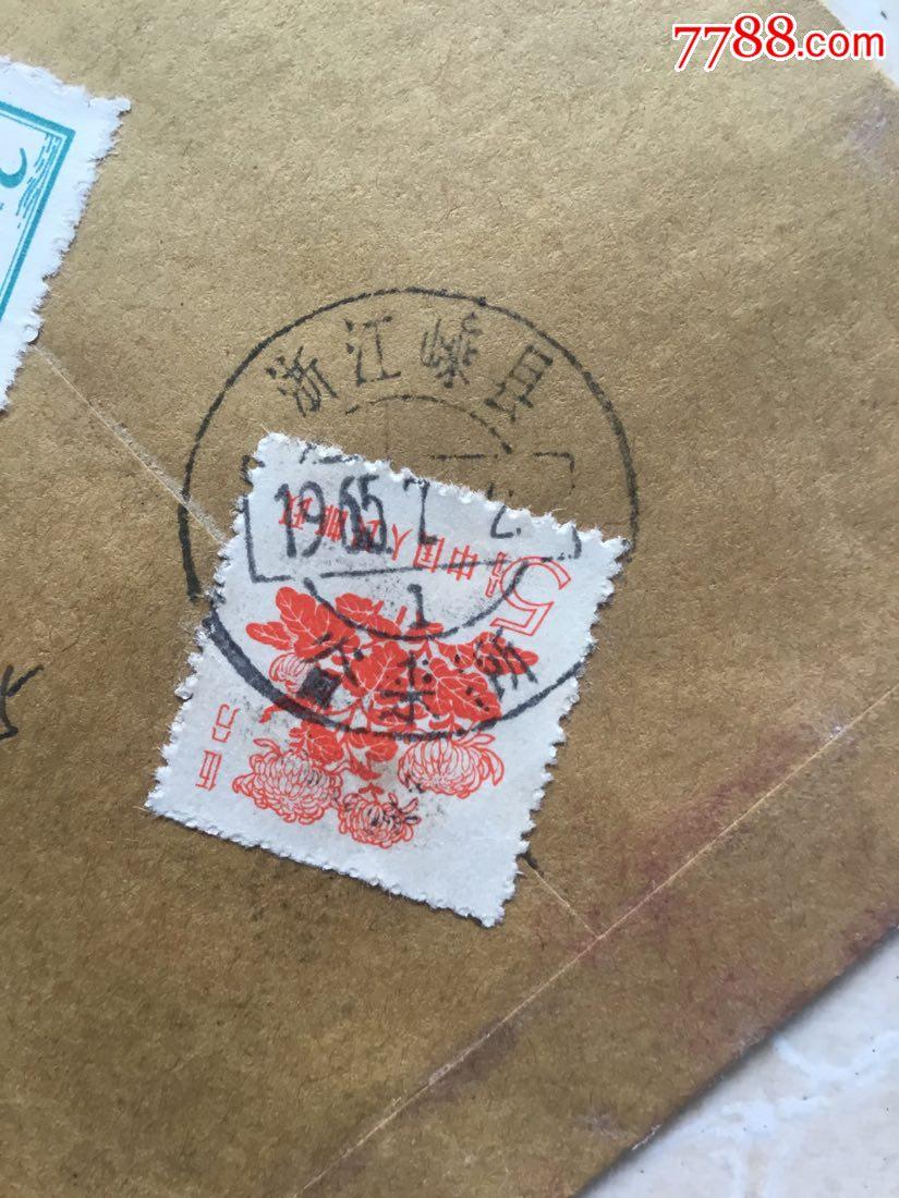 贴普10花卉邮票实寄信封(盖欠资5分)邮戳上虞长塘所嵊县谷来所_价格2171元_第3张_