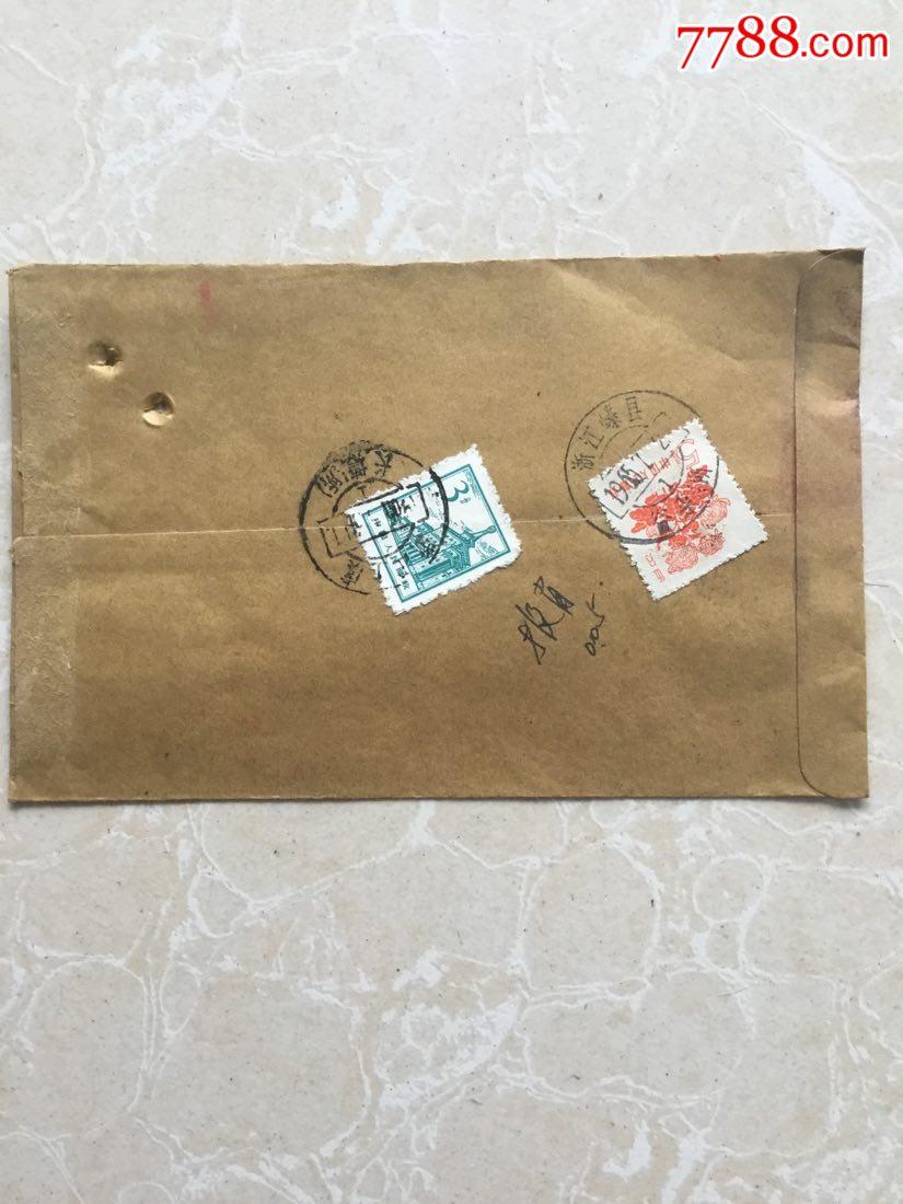 贴普10花卉邮票实寄信封(盖欠资5分)邮戳上虞长塘所嵊县谷来所_价格2171元_第7张_