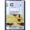 三峽情50元(au21822218)_7788收藏__收藏熱線