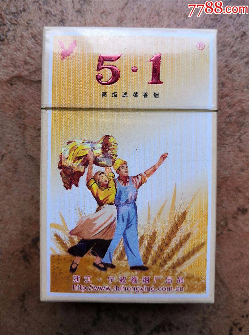 老��收藏25-老版焦15�S五一硬盒��物��-浙江��波卷���S-未�_封(au21824743)_