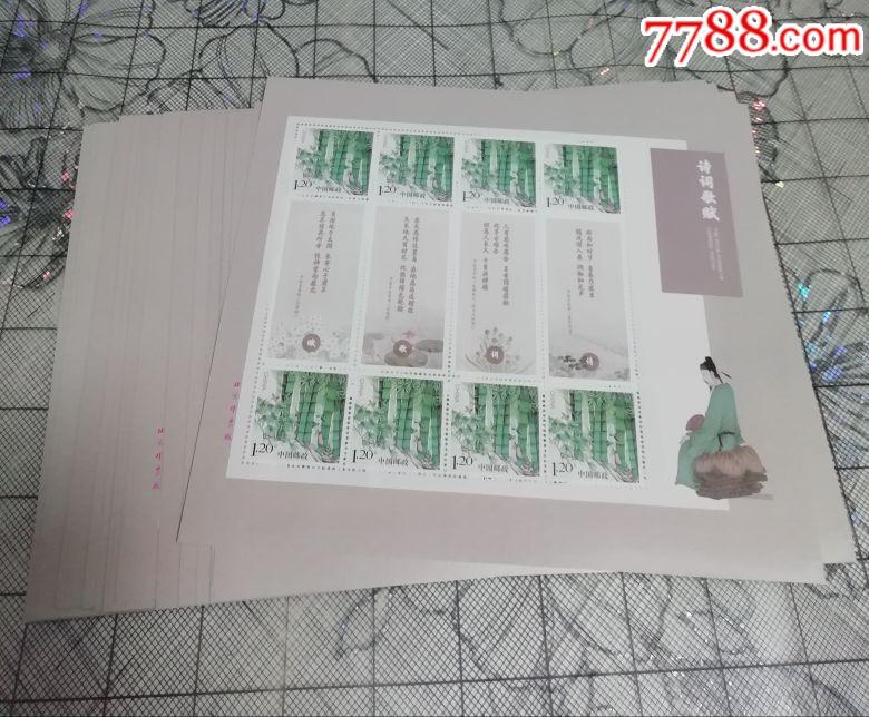 1.2元面值��~歌�x20版160枚(au21830609)_