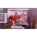 田�^�W��q�C法-¥586 元_老照片_7788�W