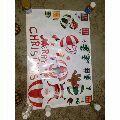 圣誕快樂貼紙(60/90)公分