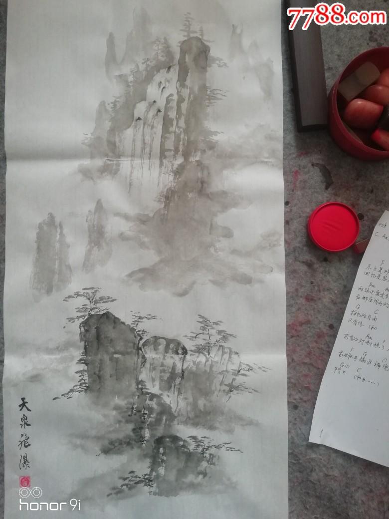 天泉�w瀑(68*33Cm)(zc21849689)_