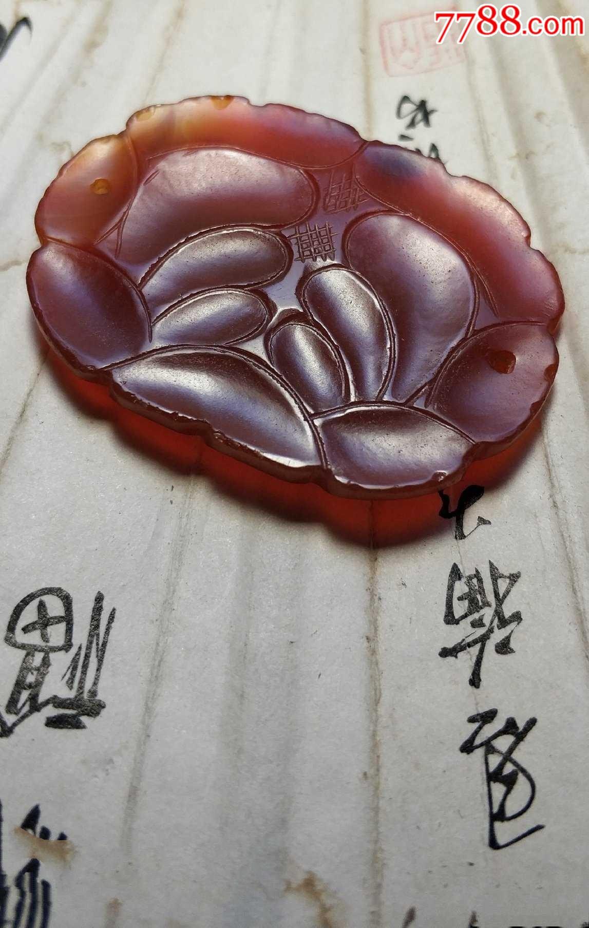 清,老南红玛瑙刻宝相花大帽正(au21905479)_