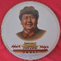 己故香港收藏家杨健的收藏品:手绘笑眯眯(au21908674)_7788收藏__收藏热线