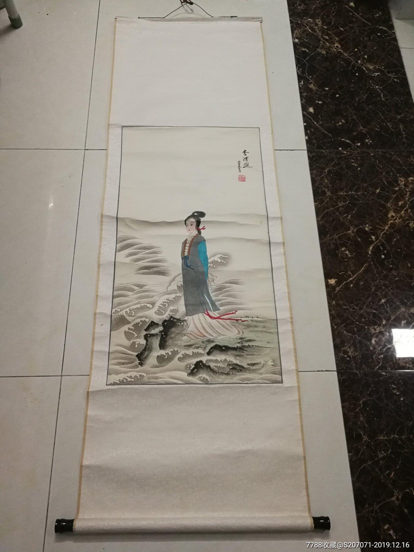 老裱功人物立轴,李清照图放漏!(au21914315)_